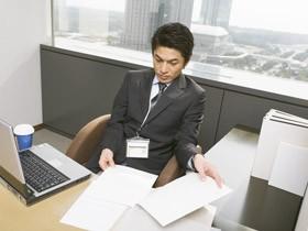 貿易実務検定試験はどんな試験?