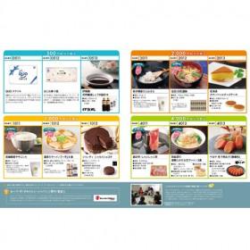 画像/大日本コンサルタントの優待品イメージ