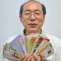 現金0円で衣食住をまかなう! 桐谷さんに聞く「株主優待付き銘柄の賢い選び方」