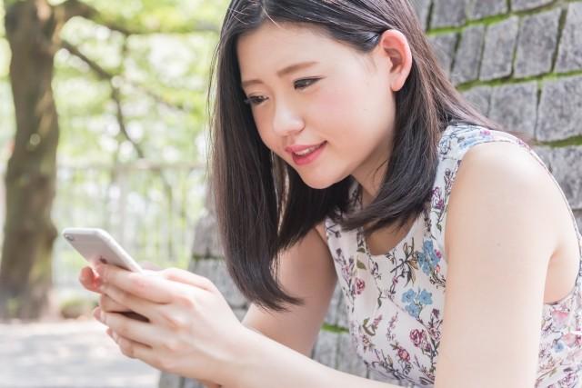 ココを読めばきっと見つかる!「英会話アプリ」特集