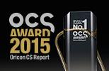 OCS AWARD 2015