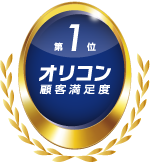2015年度オリコン日本顧客満足度ランキング