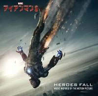 """ヴァリアス・アーティスト『アイアンマン3:ヒーローズ・フォール(ミュージック・インスパイア・アルバム)』 """"IRON MAN 3: HEROES FALL"""""""