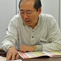 """桐谷さんが教える『NISA(ニーサ)』活用術! 基礎知識から見る""""買うべき銘柄""""とは"""