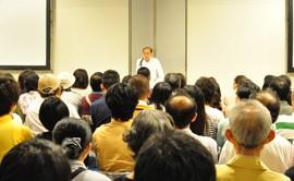 <桐谷さん講演会関連画像>講演会の様子