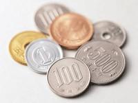 ネット銀行の口座維持手数料・年会費