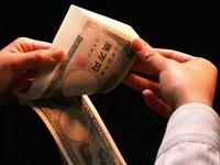 高金利が魅力の仕組み預金