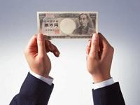 ネット銀行の定期預金を中途解約