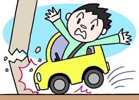 【イラスト】電柱にぶつかるドライバー