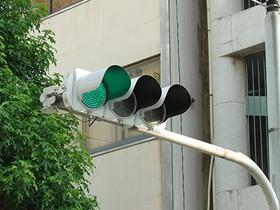 【画像】信号機