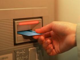 使える!クレジットカードのキャッシング機能