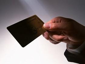 クレジットカードの系統って何?