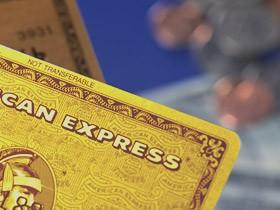 ゴールドカードの特徴