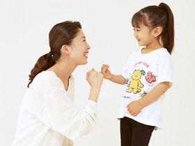 子どもが楽しみながら学べる英会話・英語学習