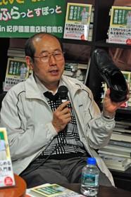 株主優待で手に入れたという、最近お気に入りのウォーキングシューズを紹介する桐谷さんの画像