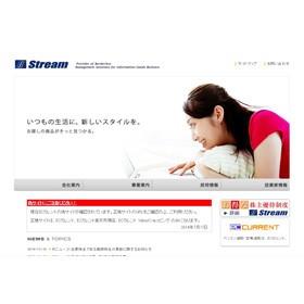 画像/ストリームの公式サイト