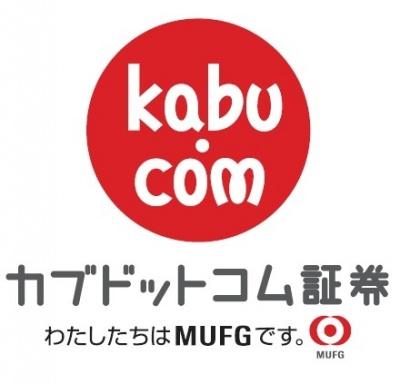 画像/カブドットコム証券のロゴ