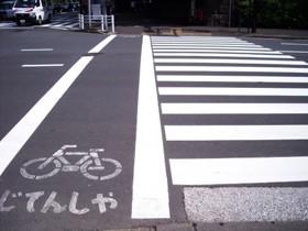【画像】横断歩道