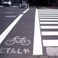 交通事故の発生件数は減少傾向に! 国や損保の取り組みとは?