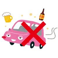 飲酒運転による事故 自動車保険の補償範囲