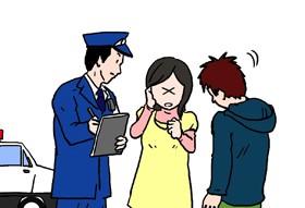 【イラスト】警察に事故報告する加害者と被害者