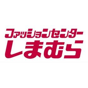 画像/ファッションセンターしまむらのロゴ