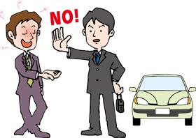 【イラスト】酔ったドライバーに「NO!」と言う男性