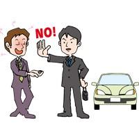 """【飲酒運転事故の判例】ドライバーに酒類提供はNG! """"ほう助""""で罪に問われたケース"""