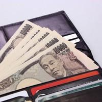 自動車保険の保険料の支払方法と注意点
