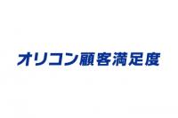 """NISA口座開設""""よくあるQ&A"""""""