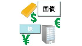 画像/投資信託のイメージ