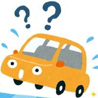 保険の使用を迷ったらチェック!等級が下がる事故と下がらない事故