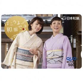 画像/日本和装ホールディングスの優待品イメージ