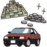 【等級別一覧】等級が下がると、保険料はどれくらい高くなる?