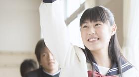 推薦入試では高校在学中の課外活動や学習状況が評価される