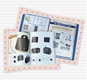 <画像>株主優待で話題の桐谷さんこと桐谷広人氏が保有している優待品のギフトカタログ
