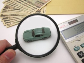 【画像】短期の自動車保険の仕組み