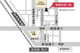 【画像】ポケットチェンジ設置場所(歌舞伎城)