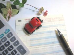 【画像】自動車保険の月払い