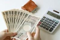 自動車保険料は所得控除の対象や確定申告にも関係する?
