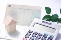 住宅ローンを借りるなら、知っておくべき「金利」の話