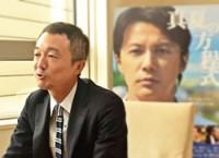 【働きビト】Vol.01 『ガリレオ』をヒットに導いたプロデューサー・鈴木吉弘