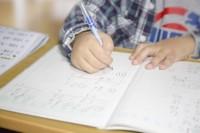 小学校受験に向けた塾選びのポイント