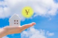 住宅ローンは固定? 変動? 金利の推移と種類を徹底解説