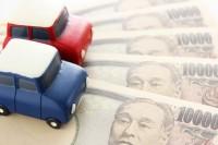自動車保険乗り換えの際の注意点とは?