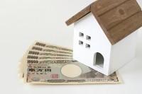 自分の年収でいくら借りられる?適切な住宅ローンの借入額