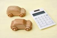2台目の自動車保険料を安くする方法?セカンドカー割引?