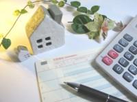 住宅購入時の「頭金」って、必要なの?