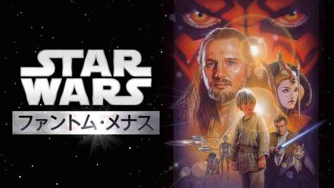 Star Wars: The Phantom Menace(C)& TM 2015 Lucasfilm Ltd. All Rights Reserved.