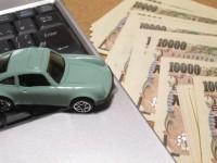 インターネットで自動車保険を申込むときの注意点